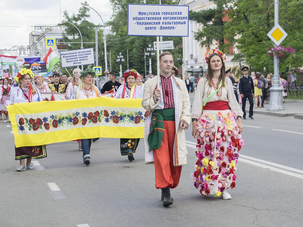 Фото день россии в иркутске