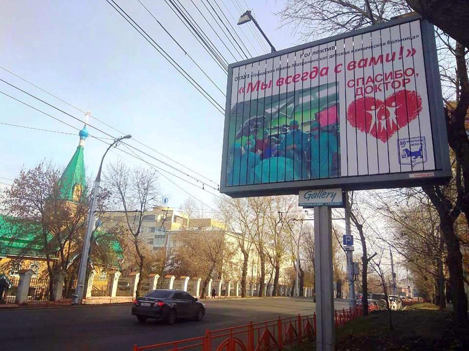 никогда рекламные щиты в иркутске удачными