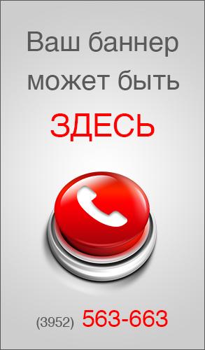 От 8000 рублей в месяц